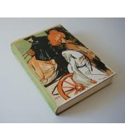 Racconti e novelle (vol. I)