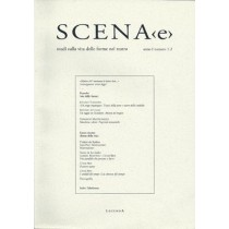 Scenae, Legenda, 1998