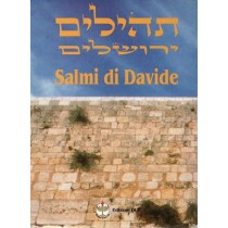 Bekhor Shlomo (a cura di), Salmi di Davide, Edizioni DLI, 1996