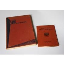 Destouches Luigi (Céline Louis-Ferdinand), La chinina in terapeutica, Ipenbuur & Van Seldam, 1930