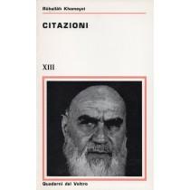 Khomeyni Ruhollah, Citazioni, All'insegna del Veltro, 1980