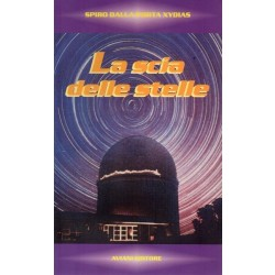 Dalla Porta Xydias (Xidias) Spiro, La scia delle stelle, Aviani, 1996